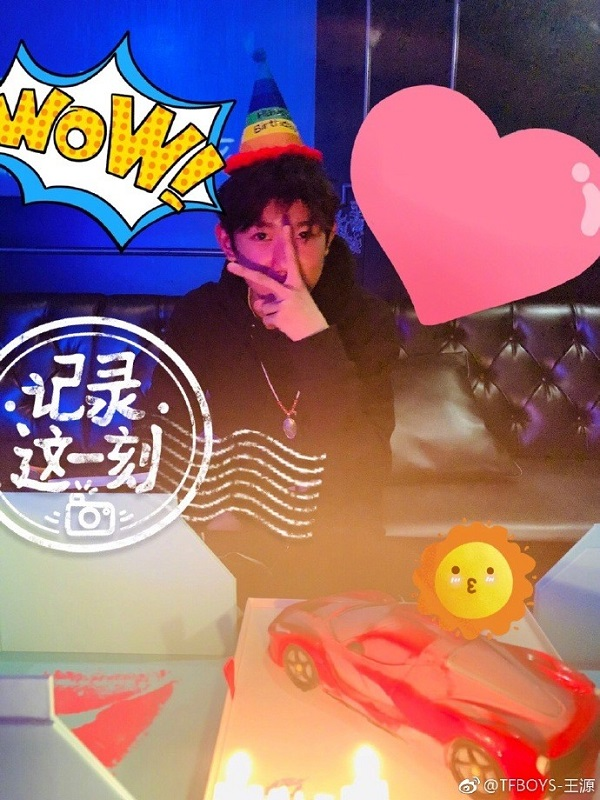 王源18岁生日粉丝应援145项目创意与公益并行